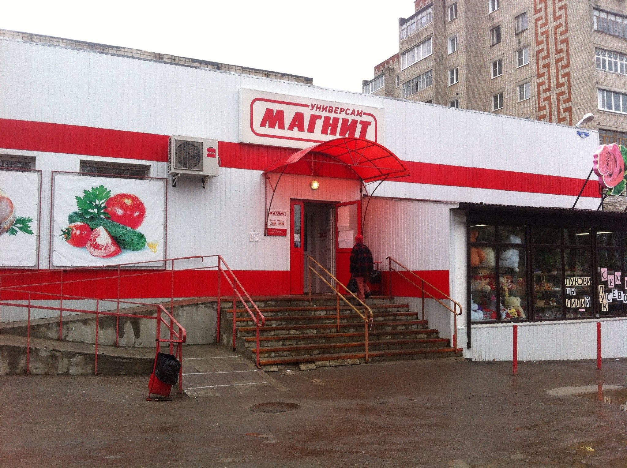 Мурманск лицензионный отдел алкоголь